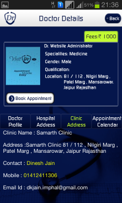 Find And Book Doctor Appointment Online In India – Visitdr.in